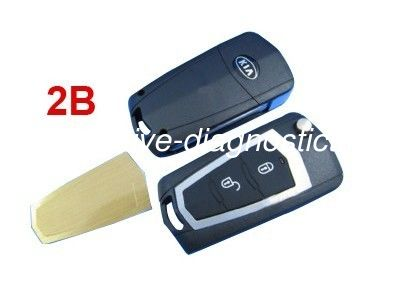 KIA Sportage Modified Remote Key Blanks, Auto Remote Key Shell with 2 Button